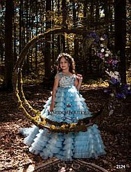Платье голубое детское длинное вечернее шлейфовое.