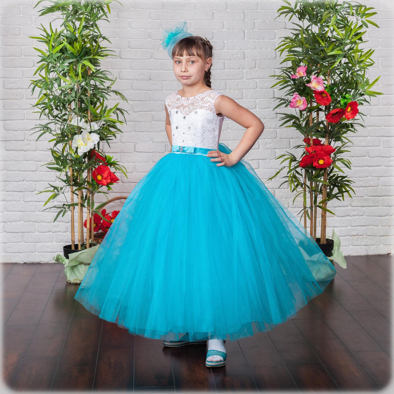 Длинное бальное платье с голубой юбкой для выпускного 32-34р