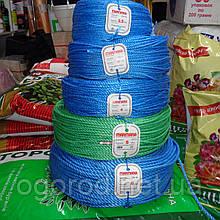 Верёвка Мармара 200 м Турция