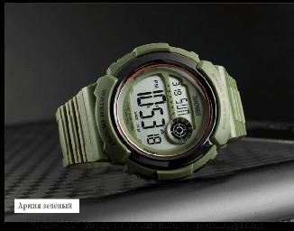 Часы тактические Skmei Olive 1367