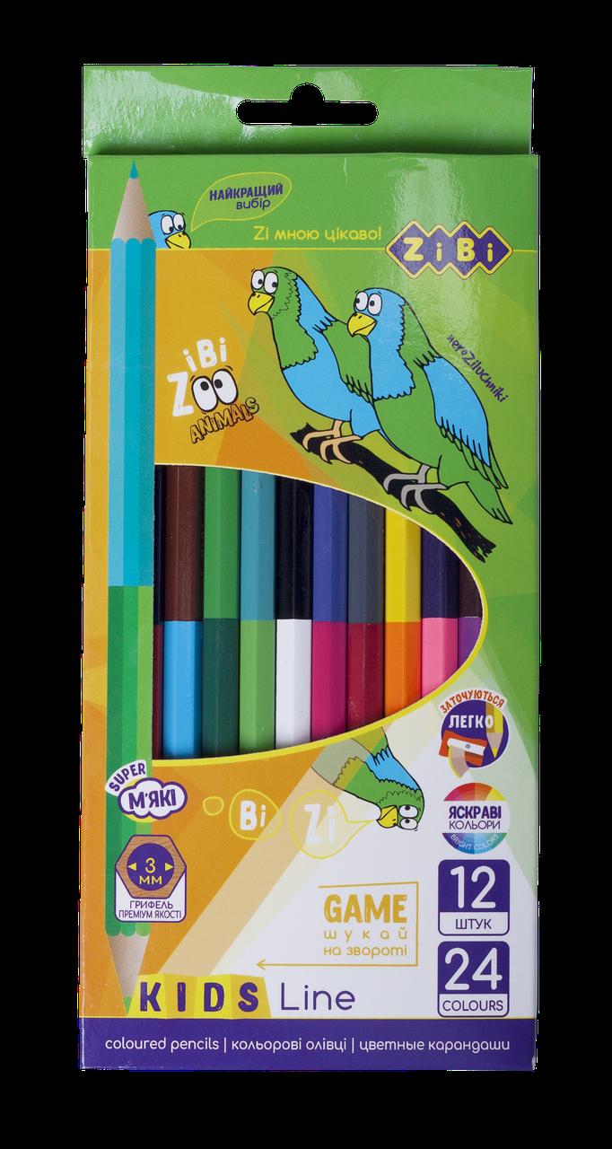 Кольорові олівці Double, 12 шт. (24 кольори), KIDS LINE