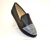 Комфортные женские туфли, балетки
