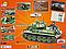 Конструктор Cobi World Of Tanks A34 Комета (COBI-3014) (5902251030148), фото 6