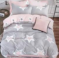 Ткань сатин для постельного белья Звездный шарм (100% хлопок)