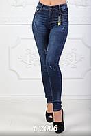 Женские джинсы синие  с царапками  Relucky, 25р, фото 1