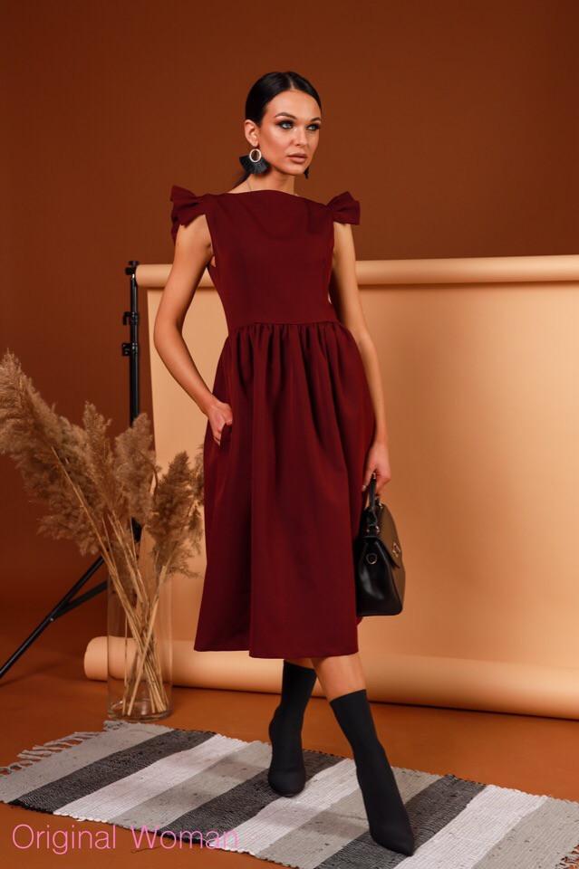 Платье с пышной юбкой миди и оборкой 2py2450