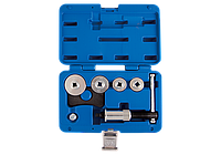 Набор инструмента для обслуживания тормозных суппортов King Tony 9BC26 (Тайвань)