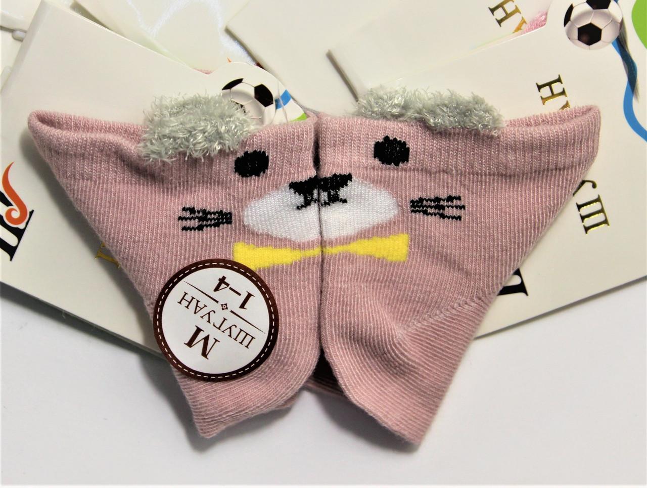 Носок стрейчевый детский № С-622 (уп.10 шт.) Шугуан