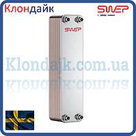 Пластинчатый теплообменник SWEP B25Tx10/1P-SC-S (4x1 1/4&22U) 25 кВт