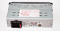 Автомагнитола сони Sony 1289 USB+SD+AUX, фото 4