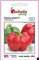 Перец гибридный ранний красный (ратунда) Бихар F1 Lark Seeds, Мелкая фасовка 8 семян, для теплиц и огорода