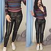 Женские кожаные штаны зауженные черные 57bu327, фото 3