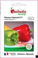 Среднеранний сладкий перец с толстыми стенками Геркулес F1, Clause семена в пакетах мелкой фасовки 8 семян