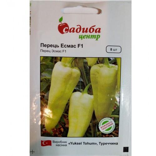 Семена перца Эсмас F1, Yuksel 8 семян (Садыба Центр) гибрид перца венгерского типа, Длительный срок хранения