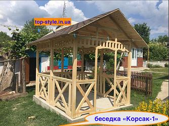"Беседка ""Корсак-1"""
