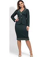 Модный костюм с жакетом и юбкой с оборками размеры от XL 4163