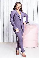 """Деловой женский костюм в полоску """"Polaire"""" с пиджаком (большие размеры)"""