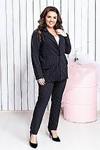 """Деловой женский костюм в полоску """"Polaire"""" с пиджаком (большие размеры), фото 3"""