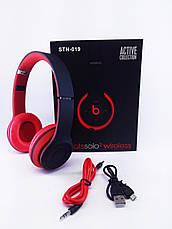 Навушники Beats Solo2 HD Bluetooth Tm-019 з MP3, FM радіо, гарнітура (червоні) CG08, фото 2