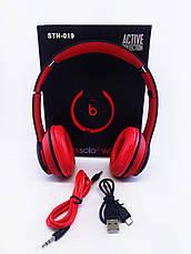 Навушники Beats Solo2 HD Bluetooth Tm-019 з MP3, FM радіо, гарнітура (червоні) CG08, фото 3