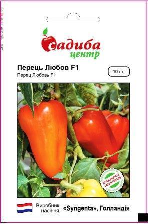 Семена перца Любов F1, Syngenta 10 семян (Садыба Центр)