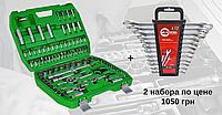 """Набор инструментов 1/2"""" & 1/4"""" 94ед INTERTOOL ET-6094SP + Набор ключей комбинированных 6-22 мм 12 ед."""