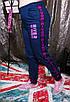 Женский джинсовый костюм в больших размерах с вставками 10ba1485, фото 5