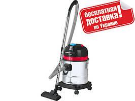 Промышленный пылесос 20л, 1600Вт Энергомаш ПП-72016