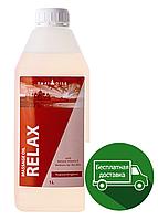 Массажное масло ThaiOils RELAX расслабляющее Таиланд
