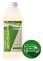 Массажное масло ThaiOils Anti-cellulite антицеллюлитное Таиланд