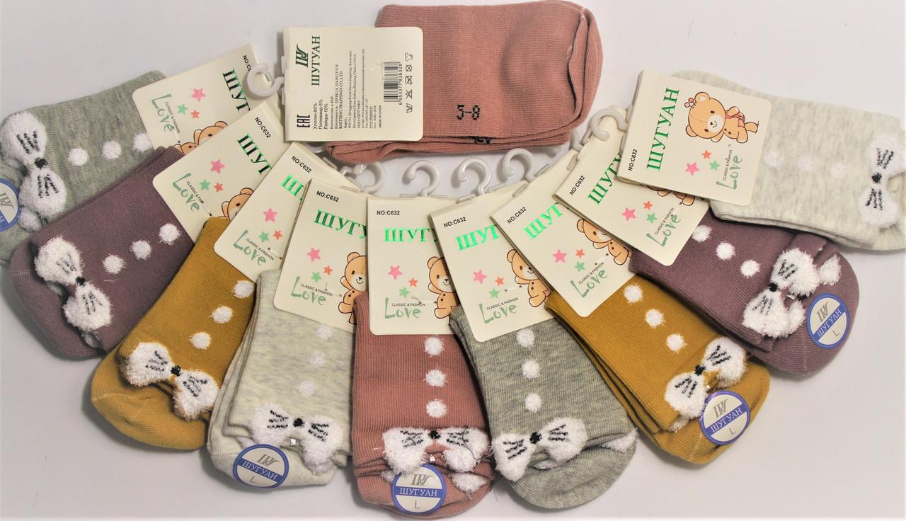 Носок стрейчевый детский № С-632 (уп.10 шт.) Шугуан