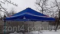 Тент на зонт 4х4 метра торговый, барный для кафе, садовый, уличный, замена тентов, фото 2