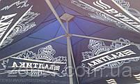Тент на зонт 4х4 метра торговый, барный для кафе, садовый, уличный, замена тентов, фото 8