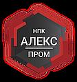 """ООО """"НПК """"АЛЕКС-ПРОМ"""""""