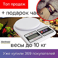 Весы кухонные электронные SF-400, до 10 КГ