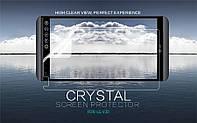 Защитная пленка Nillkin Crystal для LG H990 V20