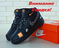 """6b017c12 Мужские кроссовки в стиле Nike Air Force 1 Low """"Just Do It"""" с оранжевой"""