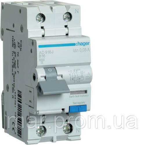 Дифференциальный автоматический выключатель 1P + N 6kA B-16A 30mA A