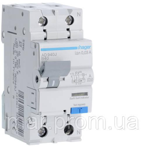 Дифференциальный автоматический выключатель 1P + N 6kA B-40A 30mA A