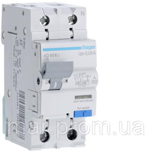 Дифференциальный автоматический выключатель 1P + N 6kA C-6A 30mA A