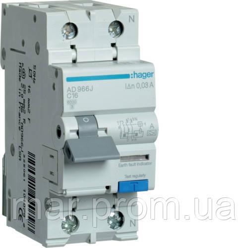 Дифференциальный автоматический выключатель 1P + N 6kA C-16A 30mA A