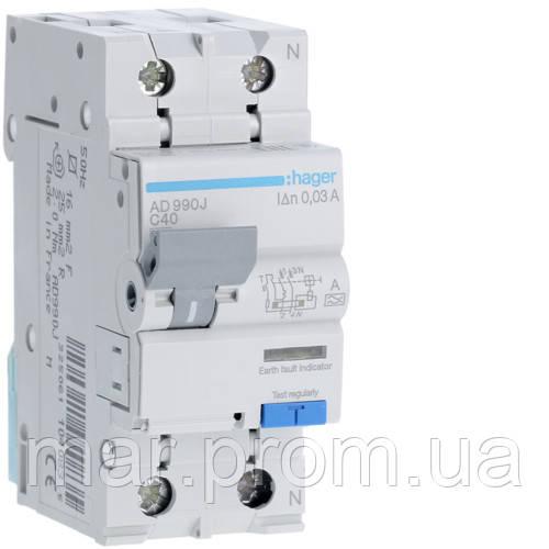 Дифференциальный автоматический выключатель 1P + N 6kA C-40A 30mA A
