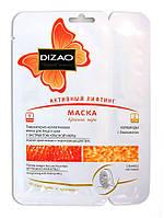 Плацентарно-коллагеновая маска Dizao для лица и шеи с экстрактом красной икры