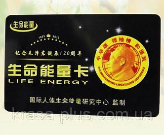 """Сердечная карточка """"Энергия жизни"""""""