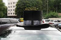 """Свадебная """"Шляпка"""" для украшение машины жениха - (украшения для авто)"""