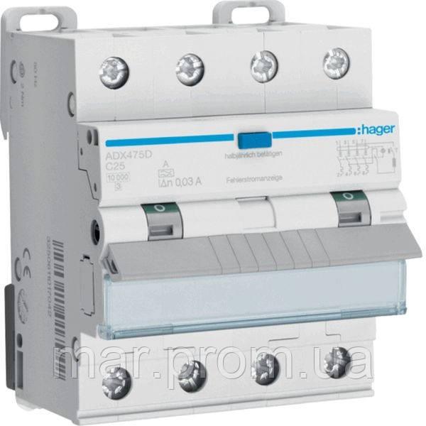 Дифференциальный автоматический выключатель 4P 10kA C-25A 30mA A