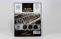 Автомобильный тройник 0120  120