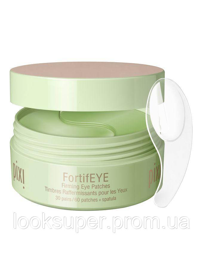 Патчи под глаза PIXI FortifEYE Firming Eye Patches ( 30 шт )