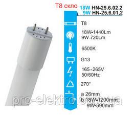 Лампа LED T8 GLASS 18W 1200mm G13 6500K Soft line RIGHT HAUSEN HN-256022