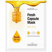 Маска с капсулой-активатором с маточным молочком для сияния и питания THE OOZOO Fresh Capsule Mask Royal Jelly